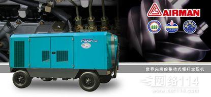 四川成都复盛埃尔曼电动PDSH620空压机价格参数