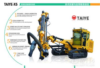 宣化泰业X5-DTH自动驾驶换钎履带式液压